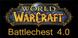 World of Warcraft Battlechest 4.0 cd key best prices
