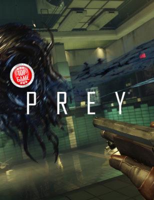 Une nouvelle bande-annonce de Prey présente les armes, les gadgets et les équipements