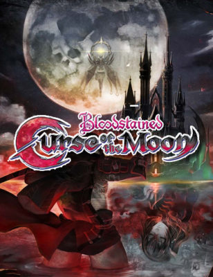 Le dérivé 8-bit de Bloodstained Ritual of the Night, Bloodstained Curse of the Moon a été annoncé