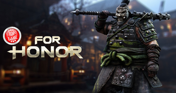 Configuration For Honor