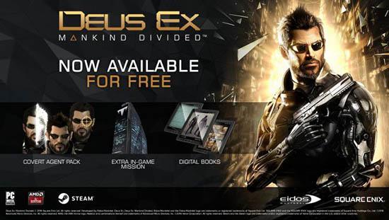bonus gratuit Deus Ex Mankind Divided