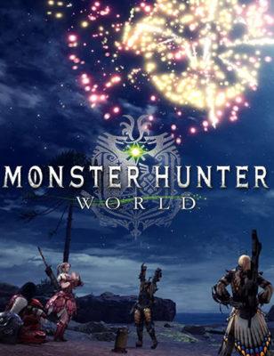 L'événement Spring Blossom Fest de Monster Hunter World est maintenant en ligne, Devil May Cry Crossover a été dévoilé