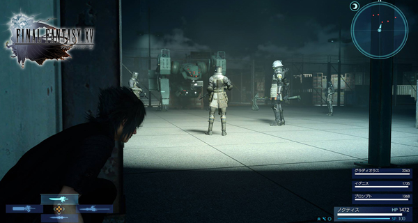 Final Fantasy XV Système de combat