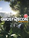 Tier 1 de Ghost Recon Wildlands