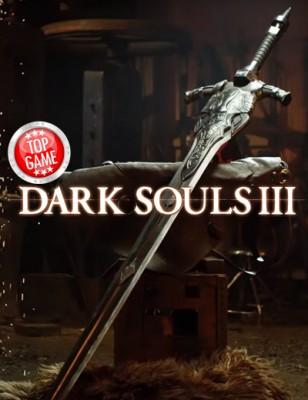Voici à quoi ressemble la Grande Épée d'Artorias de Dark Souls 3 en vrai