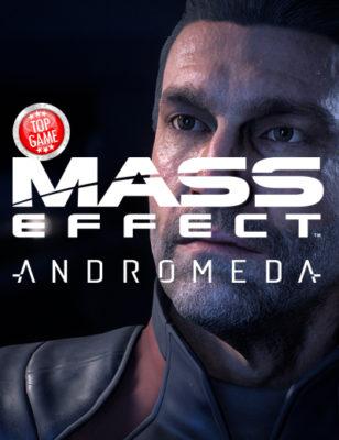 La bêta multijoueur de Mass Effect Andromeda n'est plus d'actualité.