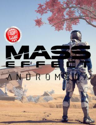 Bioware confirme que Mass Effect Andromeda Multijoueur aura des DLC gratuits