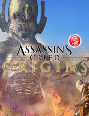Mise à jour de décembre d'Assassin's Creed Origins : nouveau mode, nouvelles quêtes, et davantage !