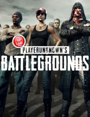 Une possibilité pour une version PS4 de PlayerUnknown's Battlegrounds