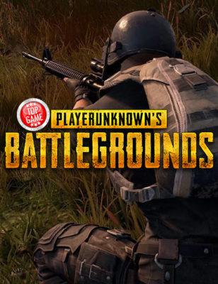 PlayerUnknown's Battlegrounds tournera avec la même cadence d'images sur toutes les consoles Xbox One
