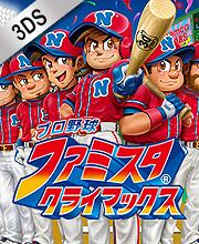 Pro Yakyuu Famista Climax