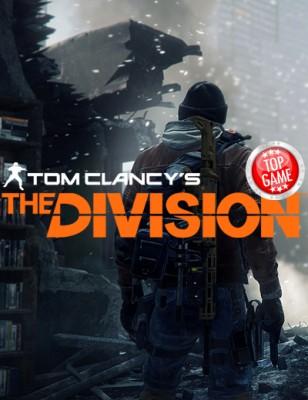The Division Incursions : De nouvelles caractéristiques et plus encore gratuitement.
