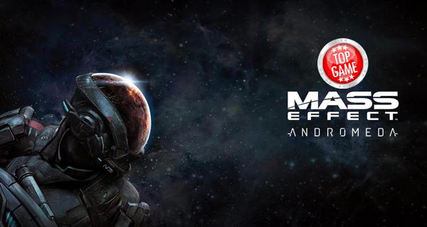 armes Mass Effect Andromeda propre nom personnalisé