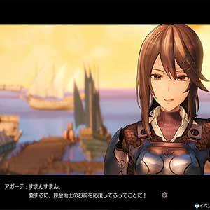 Acheter Atelier Ryza Ever Darkness and the Secret Hideout PS4 Comparateur Prix