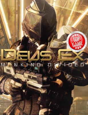 Les bonus de pré-commande de Deus Ex Mankind Divided sont dorénavant gratuits
