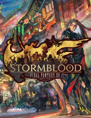 Annonce des bonus de pré-commande pour Final Fantasy 14 Stormblood