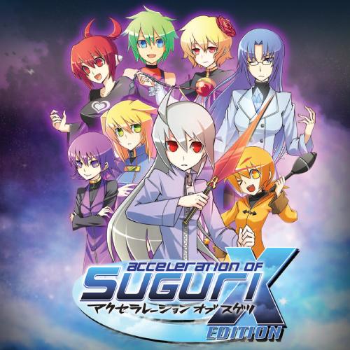 Acceleration of SUGURI