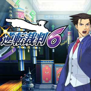 Acheter Ace Attorney 6 3DS Download Code Comparateur Prix