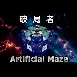 Acheter Break Through Artificial Maze Clé Cd Comparateur Prix