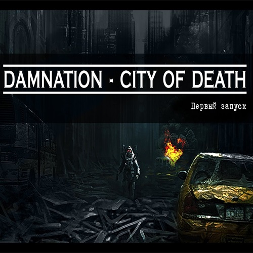 Acheter Damnation City of Death Clé Cd Comparateur Prix