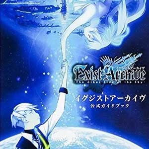 Exist Archive The Other Side of the Sky