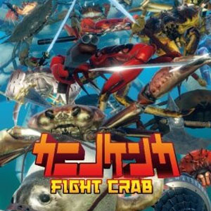 Fight Crab