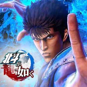 Telecharger Hokuto Ga Gotoku PS4 code Comparateur Prix