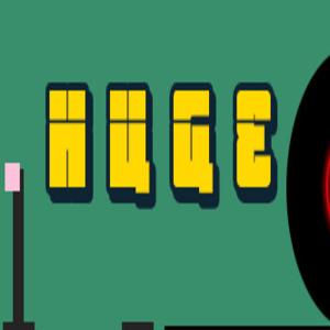 Acheter HuGe Clé CD Comparateur Prix