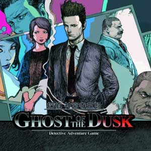 Acheter Jake Hunter Detective Story Ghost of The Dusk Nintendo 3DS Comparateur Prix