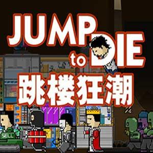 Jump To Die!