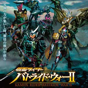Kamen Rider Battride War 2