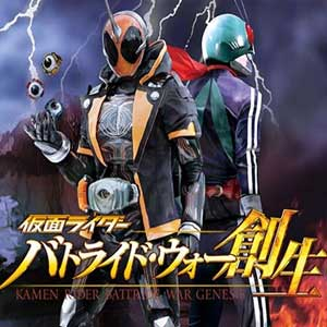 Telecharger Kamen Rider Battride War Sousei PS3 code Comparateur Prix