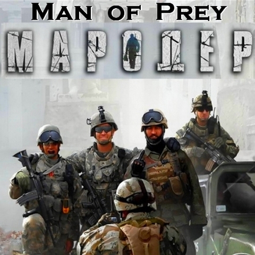 Acheter Man Of Prey Cle Cd Comparateur Prix