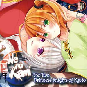 Ne no Kami The Two Princess Knights of Kyoto