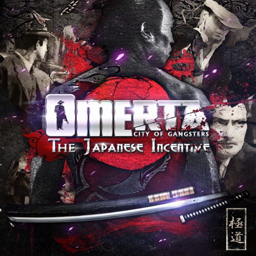 Omerta City of Gangsters Japanese Incentive