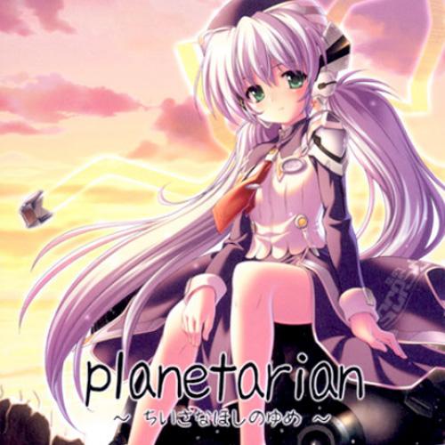 Acheter Planetarian the reverie of a little planet Clé Cd Comparateur Prix