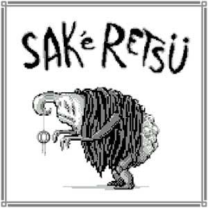 SAKeRETSU