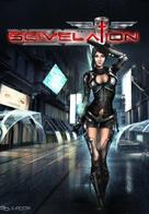 Scivelation