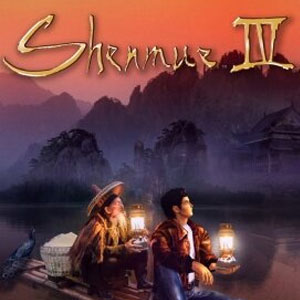 Shenmue 4