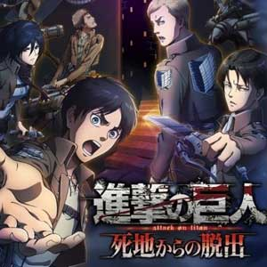 Acheter Shingeki no Kyojin Shichi Kara no Dasshutsu Nintendo 3DS Download Code Comparateur Prix