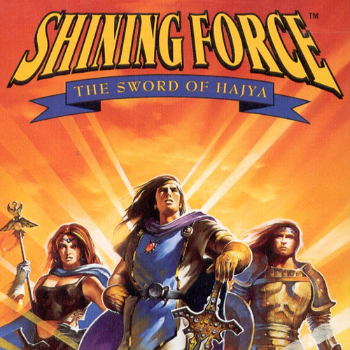 Acheter Shining Force Sword of Hajya Nintendo 3DS Download Code Comparateur Prix