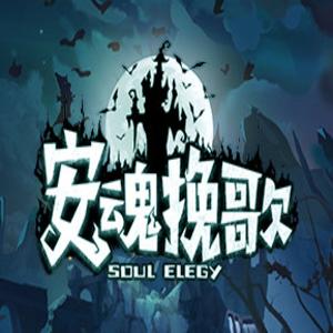 Soul Elegy