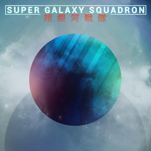Acheter Super Galaxy Squadron Clé Cd Comparateur Prix