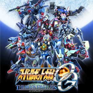 Telecharger Super Robot Wars OG The Moon Dwellers PS3 code Comparateur Prix