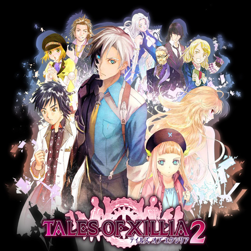 Tales Of Xillia 2 Classic Tales Of Costumes