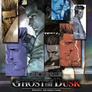 Tantei Jinguuji Saburo Ghost Of The Dusk