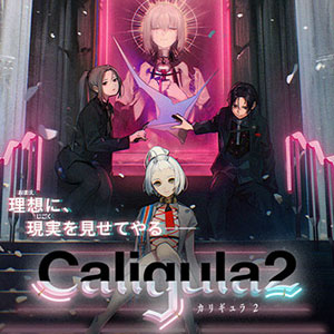 Acheter The Caligula Effect 2 Nintendo Switch comparateur prix