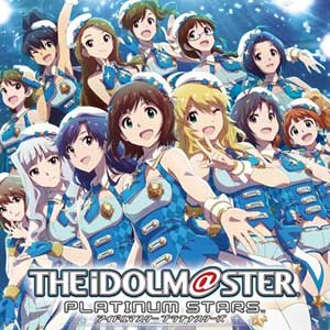 The Idolm@ster Stella Stage