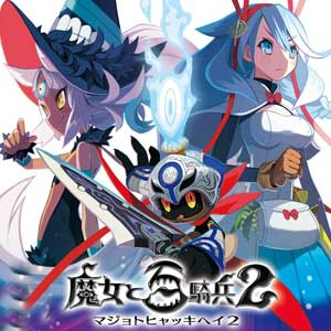 Telecharger The Witch and the Hundred Knight 2 PS3 code Comparateur Prix