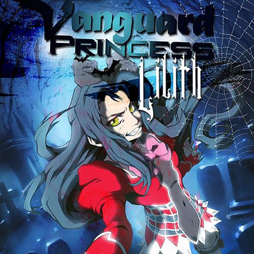 Acheter Vanguard Princess Lilith Clé Cd Comparateur Prix